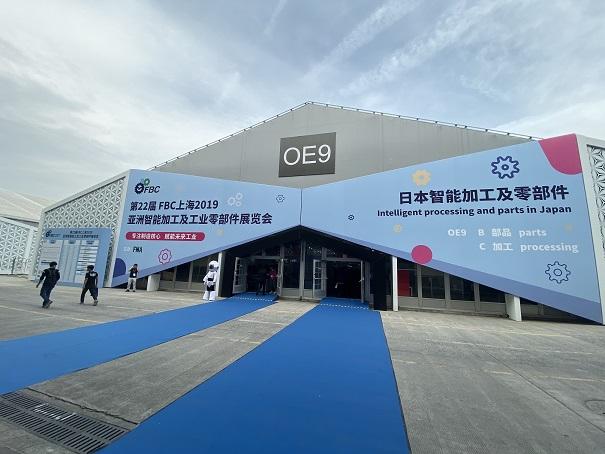 FBC上海2019外観